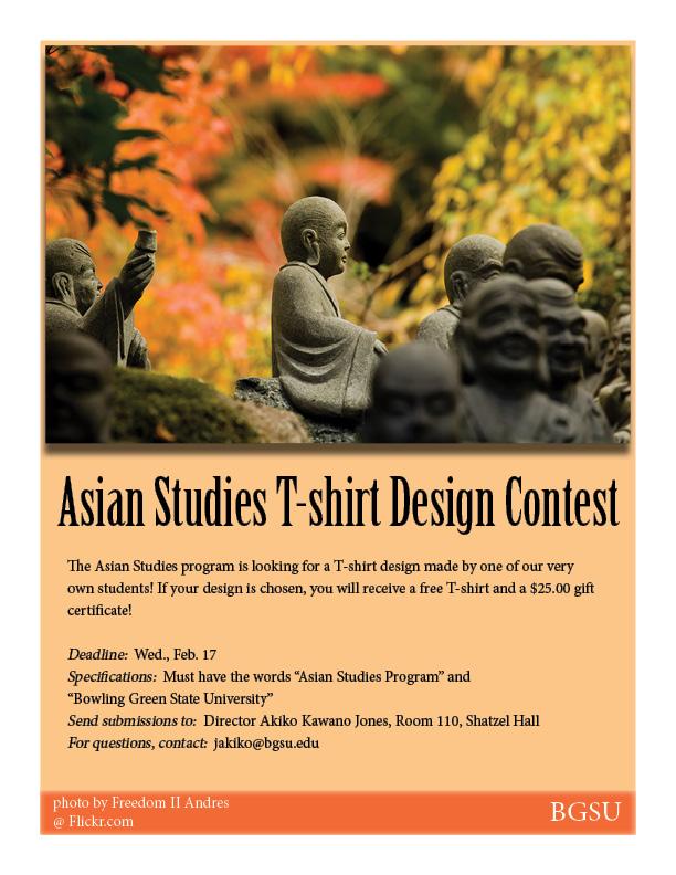 AsianStudies_Tshirt2